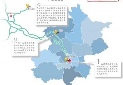 北京/2022年第24届冬奥会申办工作新闻发布会8日在2014年索契冬季...